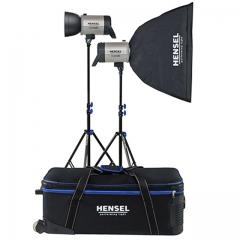 Hensel Integra 500 Plus Freemask Kit 2 8815FMPK2 комплект студийных осветителей 2 шт.