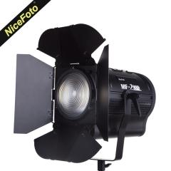 LED светодиодный осветитель NiceFoto MF-2000 (мощность 200Вт с линзой френеля)