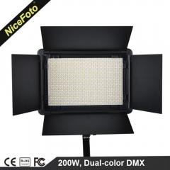Светодиодный (LED) осветитель NiceFoto LED-2160BDMX(мощность 200 Вт)