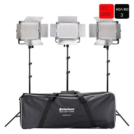 Комплект LED осветителей Starison 320Sx3