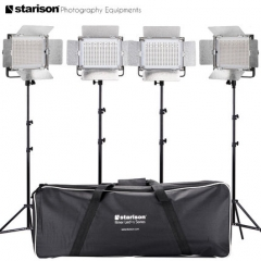 Комплект LED осветителей Starison 1280S